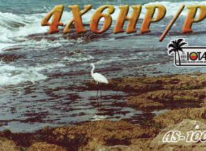 image of 4x6hp