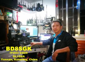 image of bd8sgk