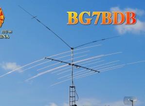 image of bg7bdb