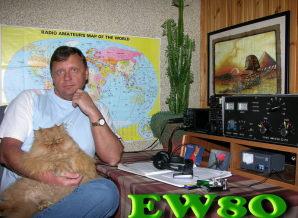 image of ew8o