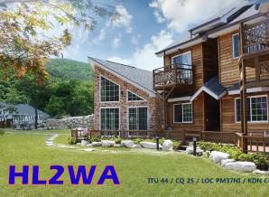 image of hl2wa