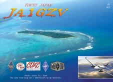 image of ja1gzv