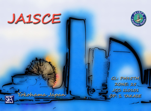 image of ja1sce
