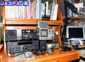 image of ja3paj