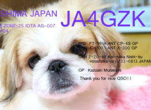 image of ja4gzk