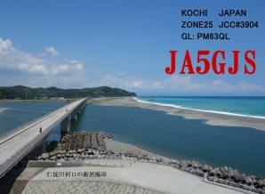 image of ja5gjs