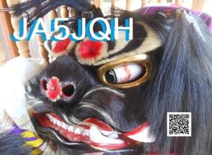 image of ja5jqh