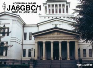 image of ja6gbc