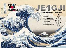 image of je1gji