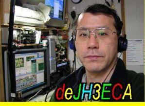 image of jh3eca