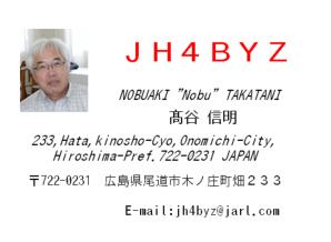 image of jh4byz