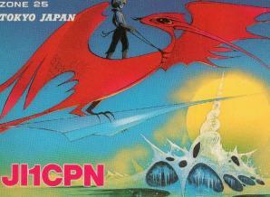 image of ji1cpn