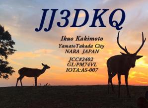 image of jj3dkq