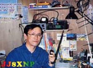 image of jj8xnp