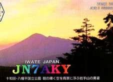 image of jn7aky