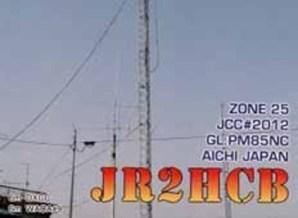 image of jr2hcb