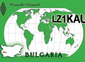 image of lz1kau