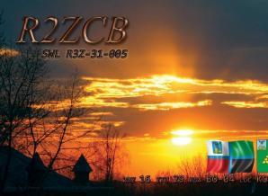image of r2zcb