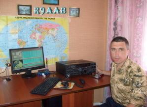 image of r9aab