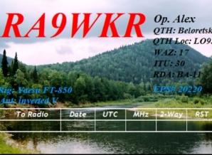 image of ra9wkr