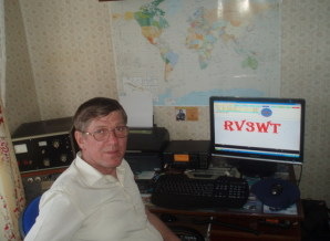 image of rv3wt