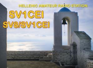 image of sv1cei