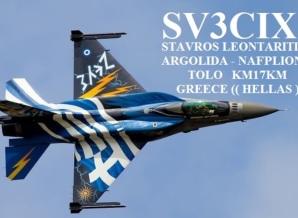 image of sv3cix