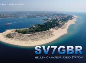 image of sv7gbr