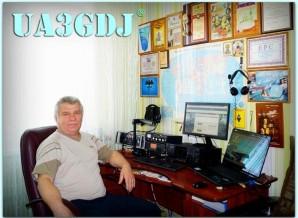 image of ua3gdj