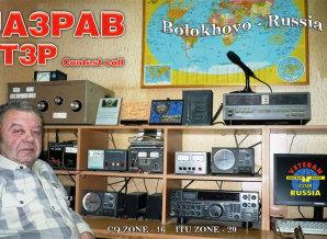 image of ua3pab