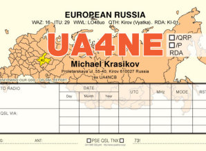 image of ua4ne
