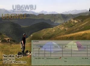 image of ub6wbj