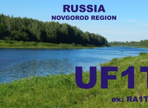 image of uf1t