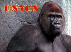 image of un7cn