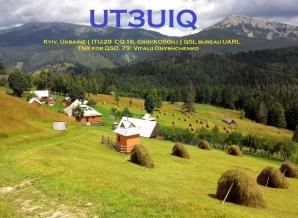 image of ut3uiq