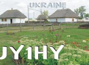 image of uy1hy